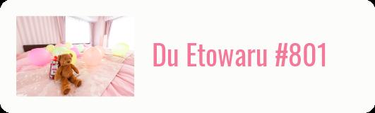 duetowaru-801
