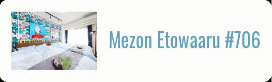mezonetowaru-706