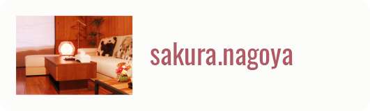 sakura-nagoya